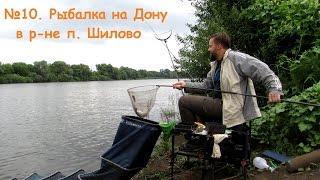 видео Рыбалка в Воронежской области