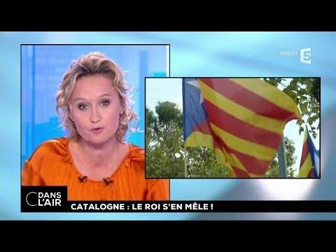 Catalogne : le roi s'en mêle ! #cdanslair 04.10.2017