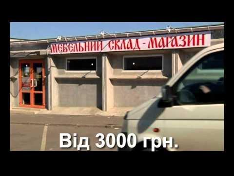 дешевые диваны от 3000 грн склад магазин в харькове Youtube