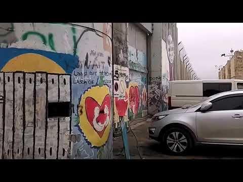 Graffiti Off The Palestinian Wall, Banksy (2016)