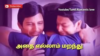 new Friendship song whatsapp status tamil