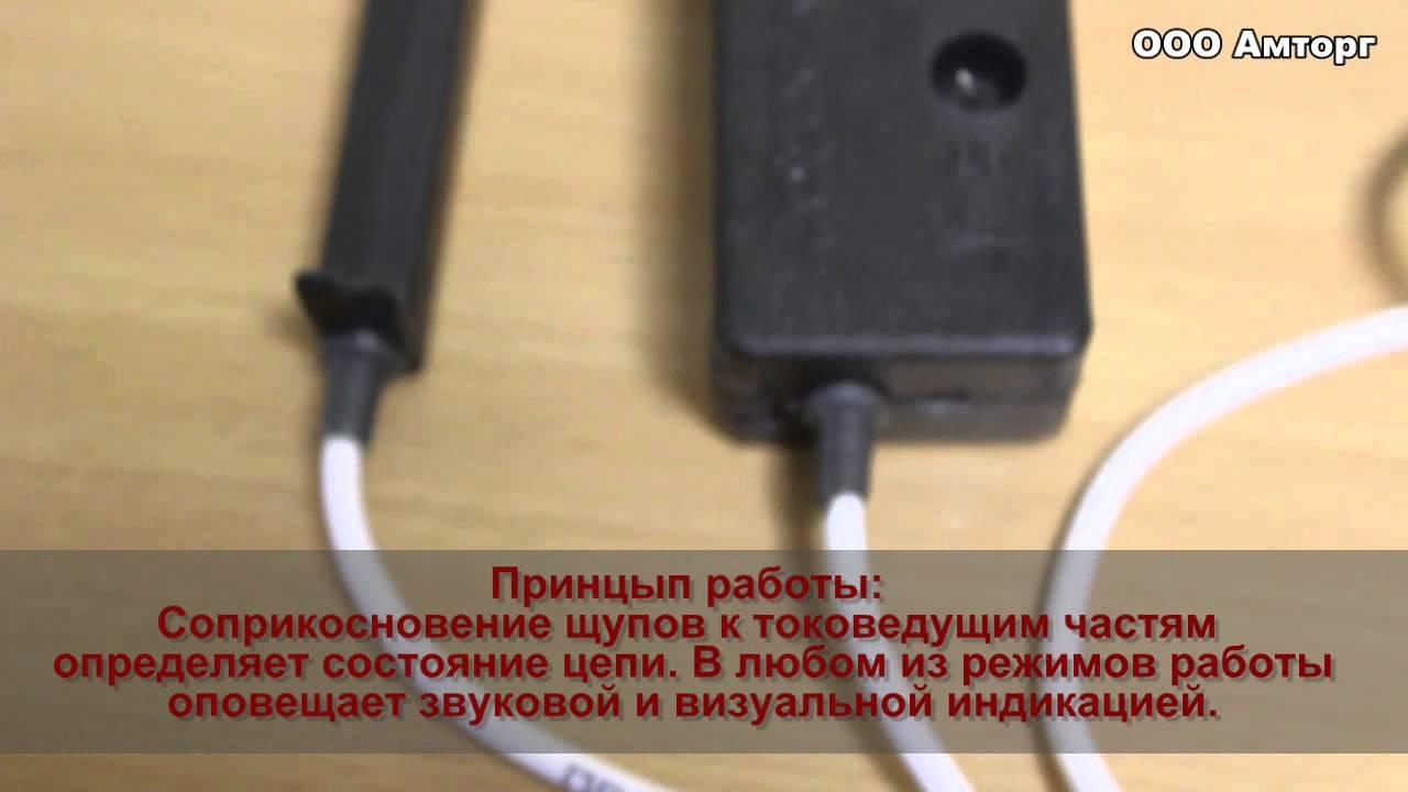050263 указатель напряжения duspol digital benning 1 1000v ac/ 1200v dc.