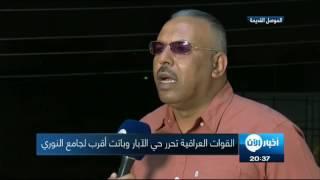 رئيس بلدية الموصل لأخبار الآن : #القوات_العراقية على مشارف #جامع_النوري