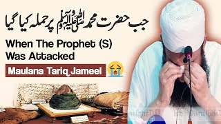 | Maulana Tariq Jameel Latest Cryful Bayan || When The Prophet Muhammad (S) Was Attacked |