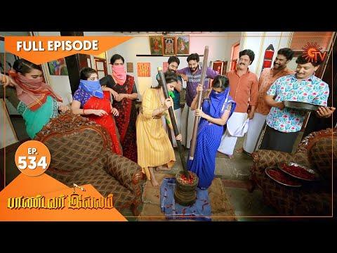 Pandavar Illam - Ep 534   23 Aug 2021   Sun TV Serial   Tamil Serial