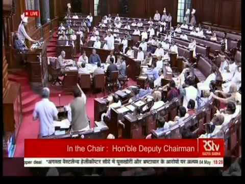 Manohar Parrikar Rajya Sabha speech on Agusta Westland scam