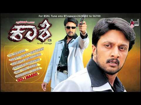 """KASHI """"Juke Box"""" Feat Sudeep, Rakshita"""