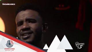 Download Video جديد حسين الصادق فيديو كليب الحبيب 2018 MP3 3GP MP4