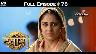 Devanshi - 2nd January 2017 - देवांशी - Full Episode (HD)