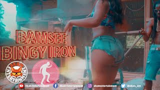 Bingy Iron - Bamsee [Official Music Video HD]