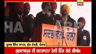 I will sacrifice myself for peace in Punjab- Badal