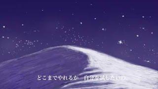 レットイットゴーの日本語歌詞付きです☆】こちらは「レリゴー」でおなじ...