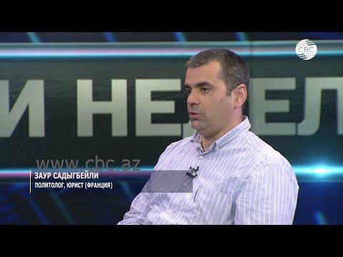 Армянская диаспора препятствует доступу азербайджанцев к СМИ Франции
