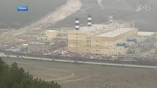 На полную мощность запущены первые блоки новых электростанций в Крыму