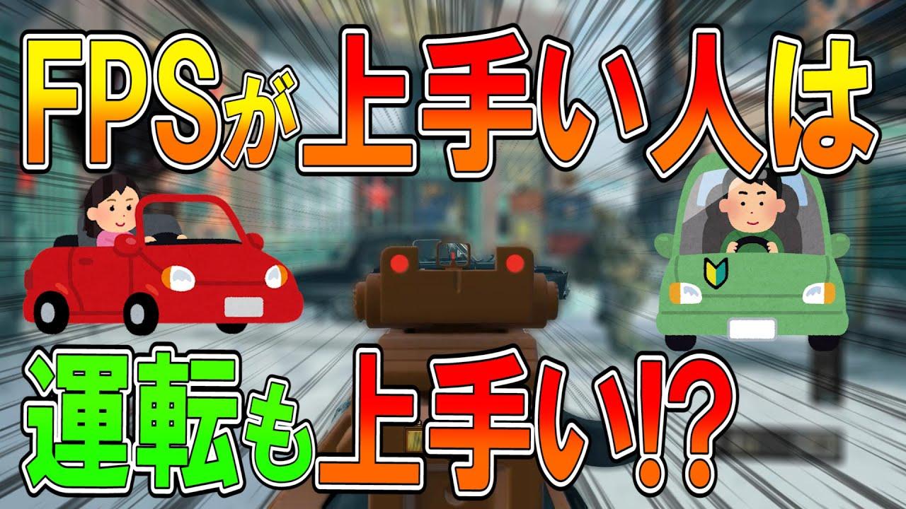【BO4】アバカンで海外遠征!FPS上手い人は運転も上手い!?  【ななか】