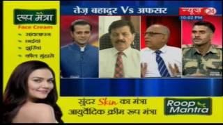 Yeh Hai India - Tej Bahadur Yadav Exclusive on News24