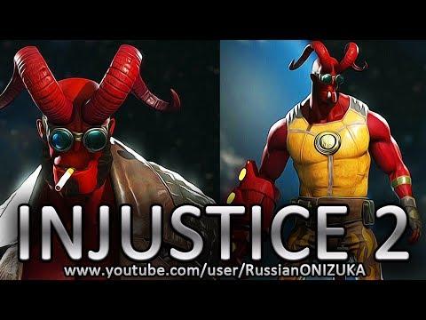 INJUSTICE 2 -