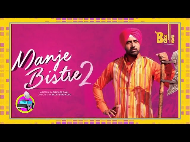 Pollywood Current Report (P.C.R) | Upcoming Punjabi Movies Sequel 2019 | Balle Balle