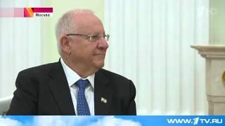 В Кремле прошли переговоры между президентами России и Израиля