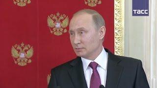 'Скучно, девушки!' — Путин об обвинениях властей Сирии в химатаке