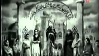 teri jaat zaat pak aey khuda teri shaan jalla jalal o hoo Hamd of 1945 46 nek parveen firoze nizami