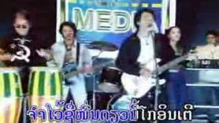 Video Phongphone - Lao Music VDO download MP3, 3GP, MP4, WEBM, AVI, FLV Juli 2018
