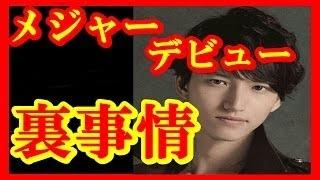 田口淳之介ソロデビューの裏にジュリーとユニバーサルの確執!KAT TUNフ...