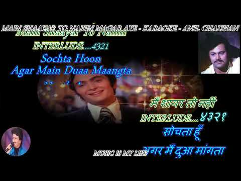 Main Shaayar To Nahin - Karaoke With Scrollin Lyrics Eng. & हिंदी