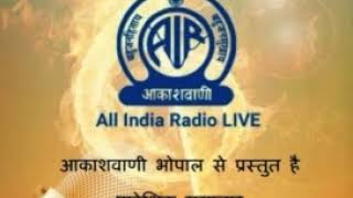 AIR NEWS BHOPAL_1107 NEWS BULLETIN 2 -30PM