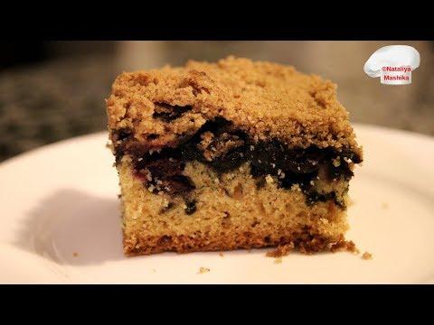 Пирог на кефире с голубикой и штрейзельной крошкой.Можно готовить с любыми фруктами!