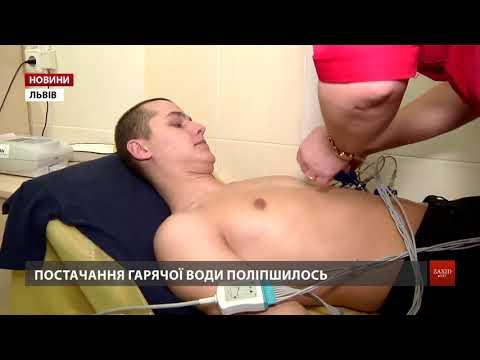 Zaxid.Net: За три місяці роботи нової котельні львівській лікар...