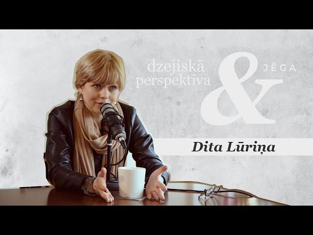 #030 Dzejiskā perspektīva un jēga | Dita Lūriņa | Eksperimentālās sarunas