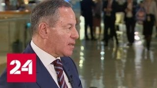 Александр Браверман: на форуме в Сочи обсудили поддержку малого бизнеса - Россия 24