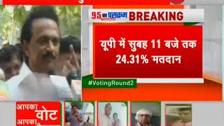 Lok Sabha Election 2019: Voter turnout in Uttar Pradesh reaches 24.31%; 33.45% in West Bengal