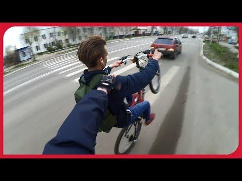 Покатушки на велосипеде СТАНТ