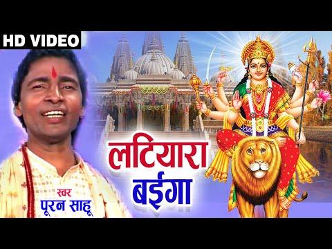 Puran Sahu | Cg Jas Geet | Latiyara Baiga | Azaz A Warasi | Chhatttisgarhi Song | Video 2021