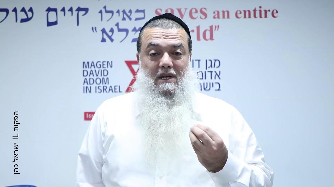 הרב חיים קנייבסקי בוחן ---- ישראל כהן צילום והפקה - YouTube