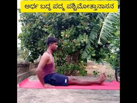 how to do ardha badha padma paschimottanasana half bound