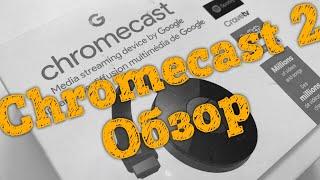 обзор Google Chromecast 2 - Второе поколение 1080p