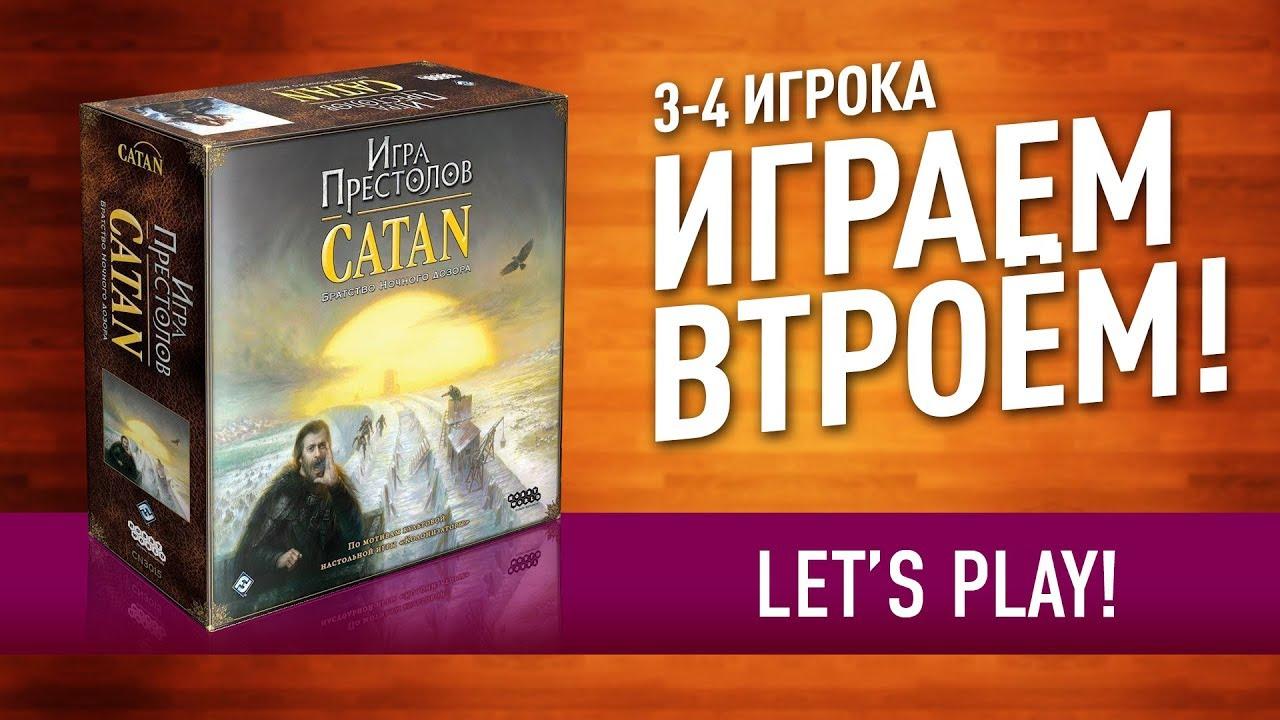 Купить книгу «игра престолов. Книга 2» джордж р. Р. Мартин в интернет магазине yakaboo в киеве и украине ✍ отзывы, рецензии ✅ цена ✅ быстрая.