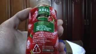 紅茶花伝のとろける苺ローヤルミルクティーを購入し飲んだ感想をオリジ...