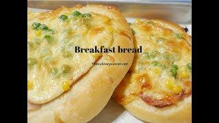 Breakfast Bread (Simple Baking)