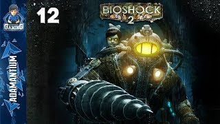 BioShock 2 (#12) - Gil Alexander