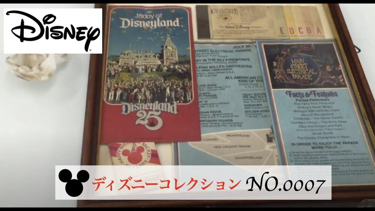 ディズニーランド35周年セット チケット アナハイム - youtube