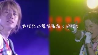 安田章大(関ジャニ∞) - わたし鏡