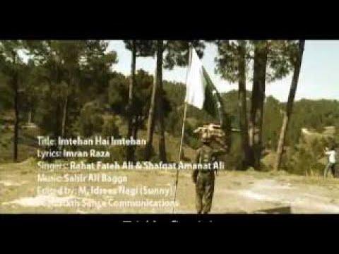 Theme Song of Faseel-e-Jaan Se Aagay Season-II