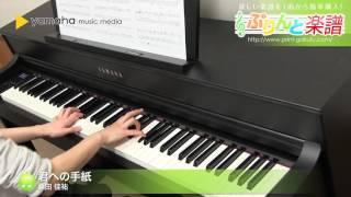 使用した楽譜はコチラ http://www.print-gakufu.com/score/detail/15169...