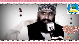 Diwanay Log - Heart touching Bayan By Dr. suleman Misbahi