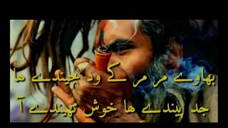 Asan kami kadan nashai hasy full song new   Right Music   Asan Yar Mawali    Latest Punjabi Saraiki