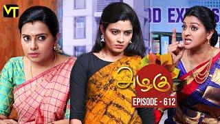Azhagu - Tamil Serial   அழகு   Episode 612   Sun TV Serials   23 Nov 2019   Revathy   Vision
